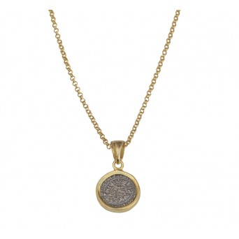 Jt Gold Plated and Silver Faistos Disc Necklace