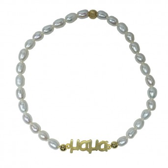"JtGold plated silver ""Mom"" bracelet with fresh water pearls"
