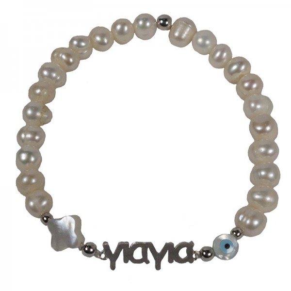 "JtSilver ""Γιαγια""(Grandma in greek) bracelet with pearls"