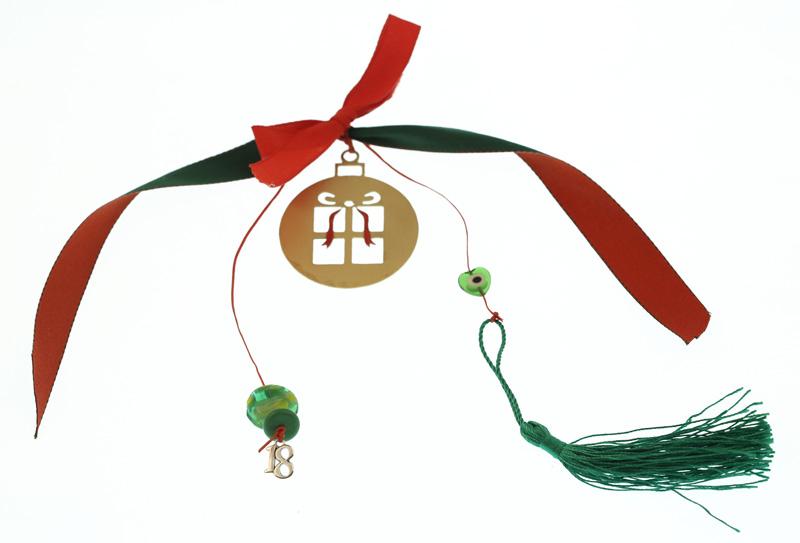 Krini Χριστουγεννιάτικο γούρι δώρο από μπρούτζο