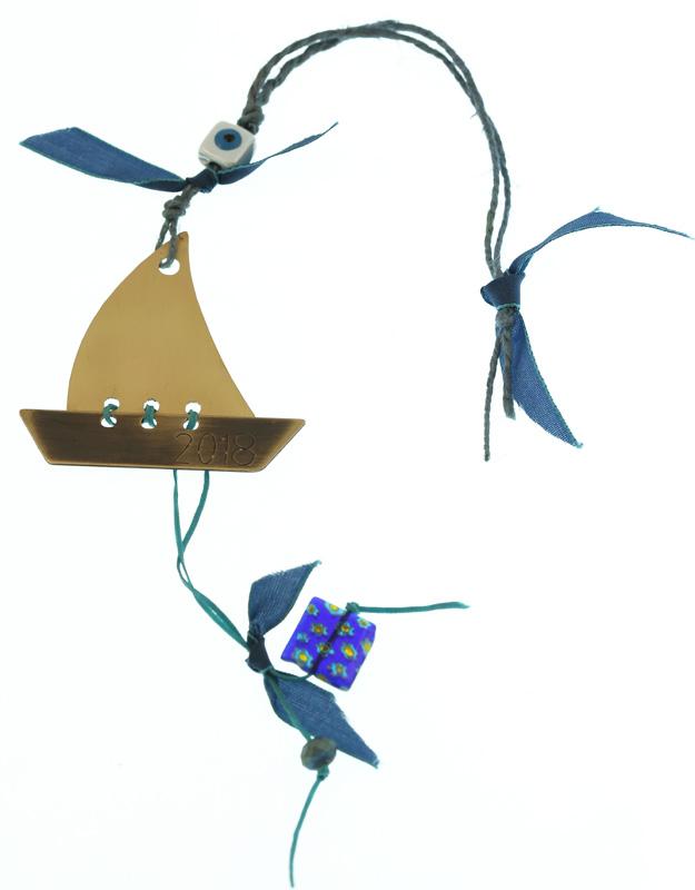 Krini Χριστουγεννιάτικο γούρι καράβι από μπρούτζο
